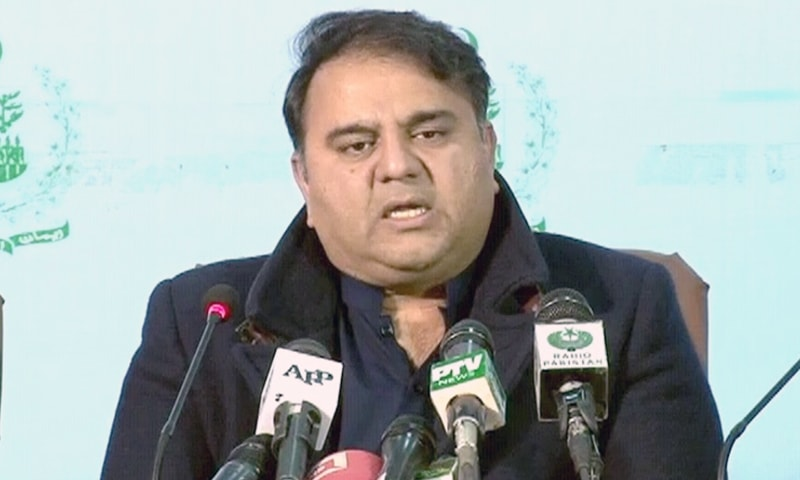 PTI leaders, led by Fawad Chaudhry, rebut PML-N's accusations. — DawnNews TV