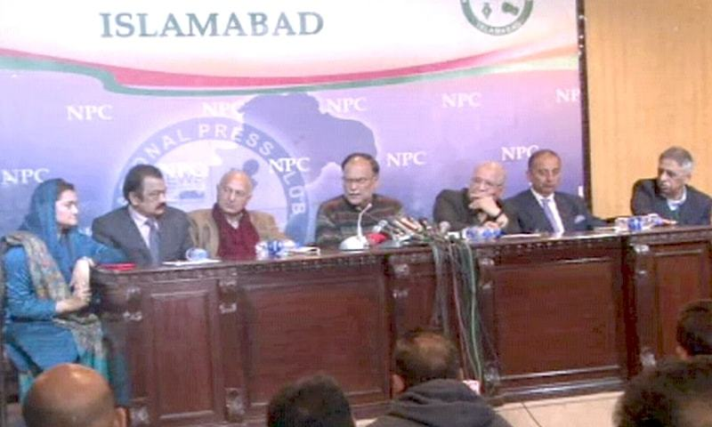 PML-N leaders address a presser in Islamabad. — DawnNewsTV
