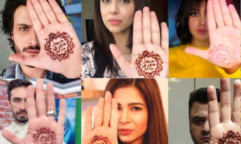 اس مہم کا آغاز 21 دسمبر کو یو این ویمن کے تعاون سے کیا گیا—فوٹو: ٹوئٹر