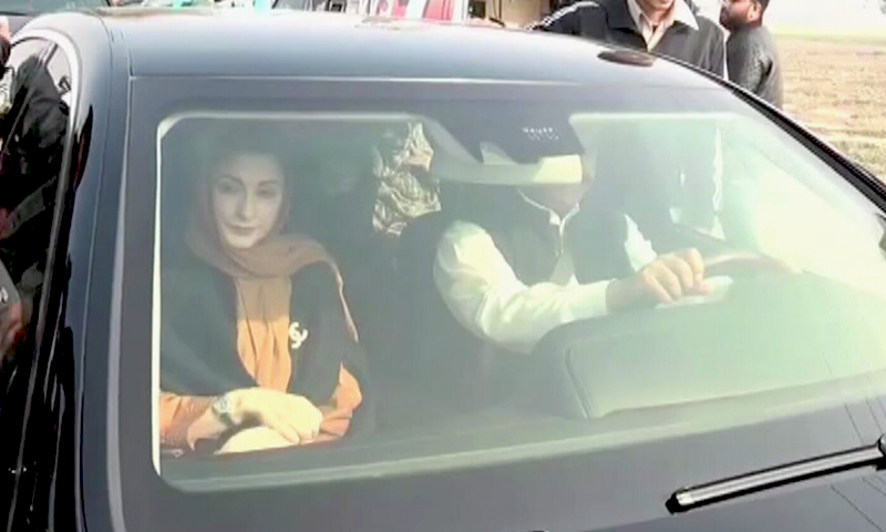 Maryam Nawaz arrives at Kot Lakhpat jail.— DawnNewsTV