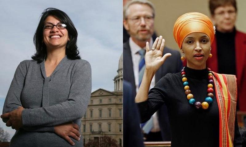 دونوں خواتین نے تاریخ رقم کی—فوٹو: الجزیزہ