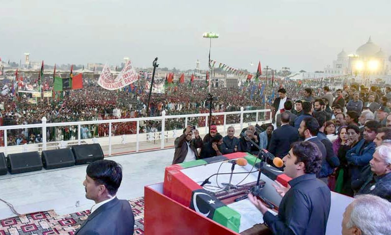 Rally marks the death anniversary of Benazir Bhutto. —PID