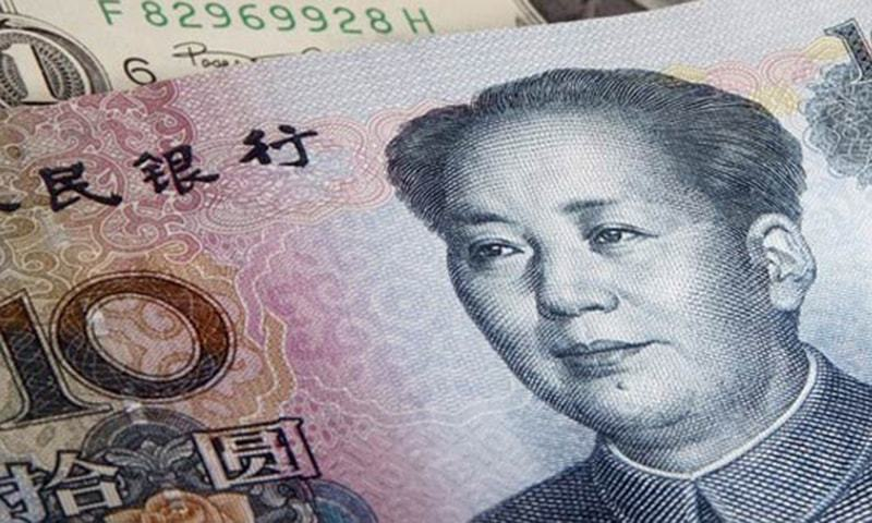 Finance Ministry spokesman says the Panda bond will help the government diversify the investor base of the capital market issuance and provide a source of raising renminbi. ─ Reuters/File