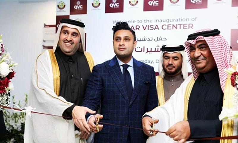 Zulfikar Bukhari and Qatar's Ambassador to Pakistan Saqar Bin Mubarak inaugurated the centre. — Photo courtesy Radio Pakistan