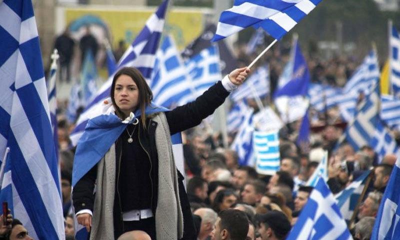 معاہدہ طے پانے پر عوام خوش نظر آیا—فوٹو: یورو ایکٹو
