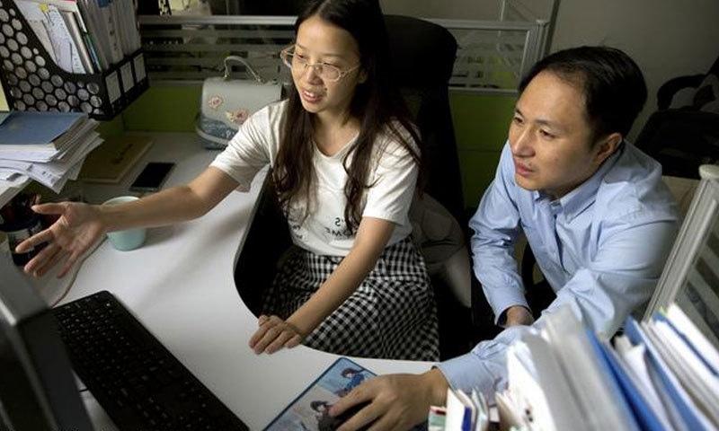 چینی سائنسدان کے تجربے پر تنقید کی گئی—فوٹو: اے پی