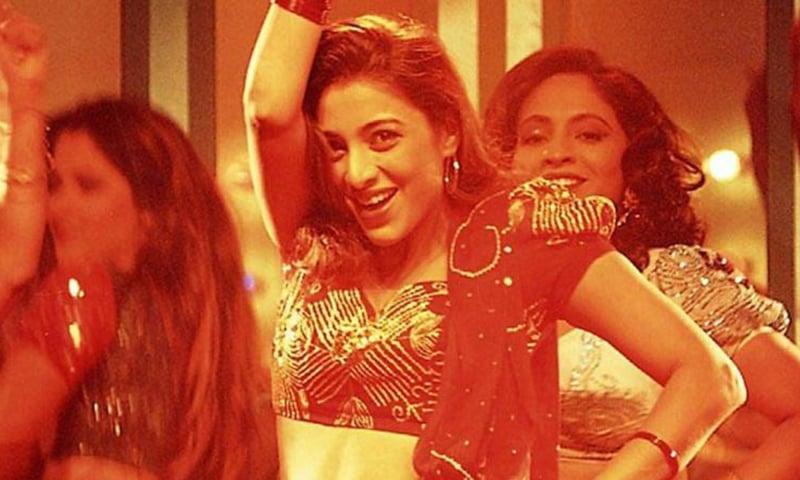 فلم چاندنی کا ایک منظر