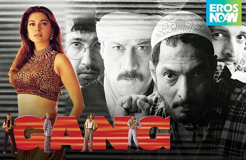 فلم گینگ کا پوسٹر