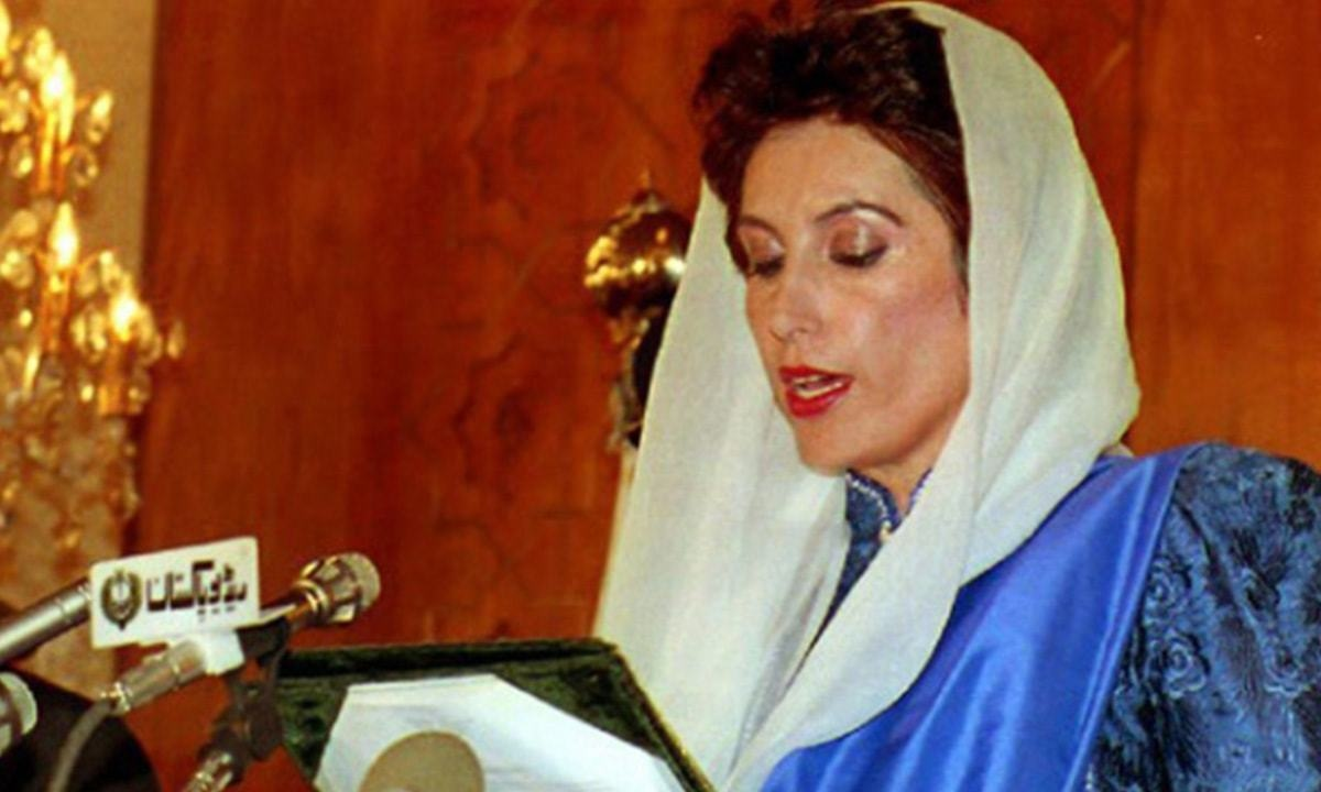 Benazir Bhutto takes the oath of office for prime minister on October 19, 1993 in Islamabad | AFP