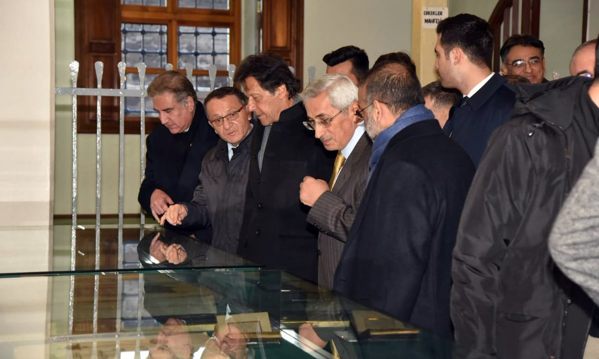 Prime Minister Imran Khan visited the mausoleum of great Sufi saint Maulana Jalaluddin Rumi and paid homage to him. —PID