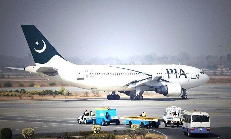 PIA CEO says the airline will be replacing the blue logo depicting a Markhor will be discontinued and replaced with the old one.