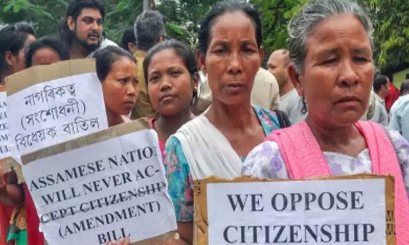 شہریت کے ترمیمی بل کے خلاف  آسام  میں شدید احتجاج کیا گیا — فوٹو: ٹائمز آف انڈیا