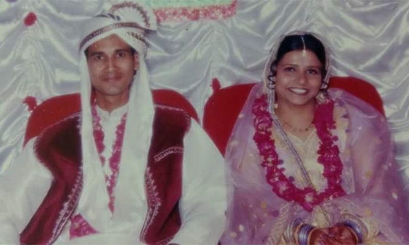 رومیل کی شادی کے موقع پر لی گئی تصویر