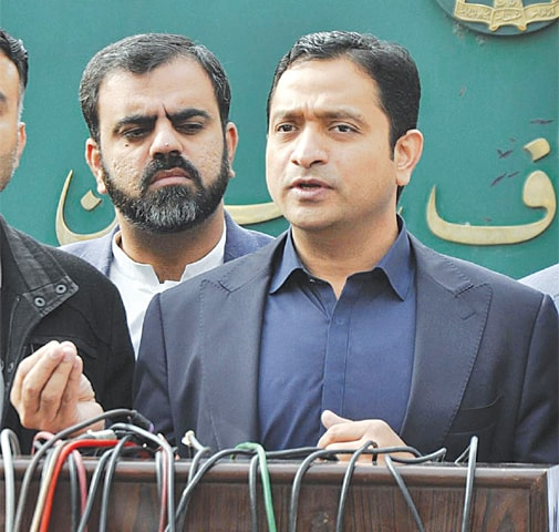 PTI withdraws disqualification reference against Zardari