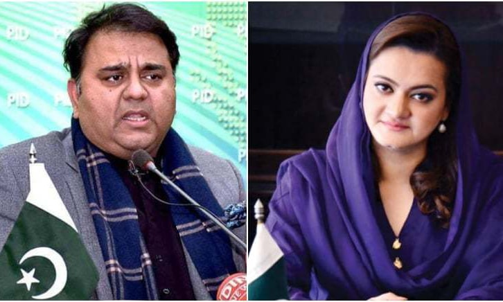 """""""Your politics has now been limited to concocting false stories,"""" Fawad Chaudhry responds to Marriyum Aurangzeb's tweet."""