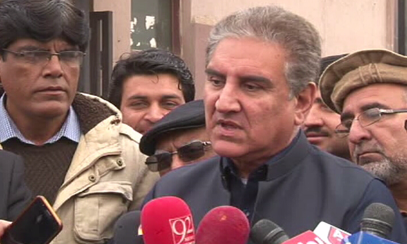 Shah Mehmood Qureshi says the PTI does not believe in the policy of conflicts in politics. — File