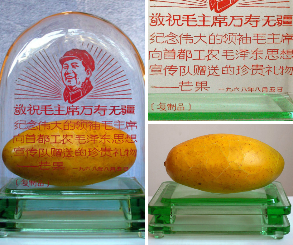 A modern replica of a mango reliquary from the Landsberger collection.