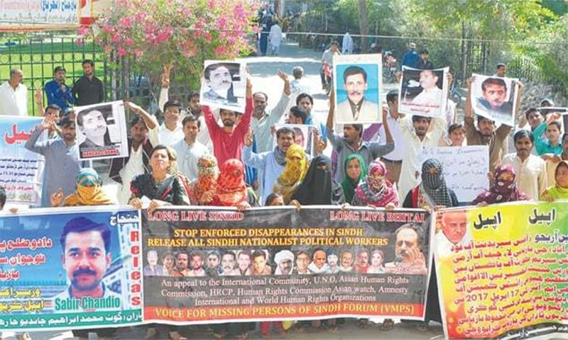 Sorath Lohar had been playing an active role in the campaign as she believed that her father, who had gone missing some two years back, was also a victim of enforced disappearance. ─ Dawn/File