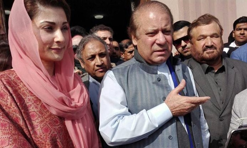 An SC bench on Monday had thrown out NAB's appeal against the suspension of prison sentences awarded to Maryam Nawaz (L) and ex-PM Nawaz Sharif. — File