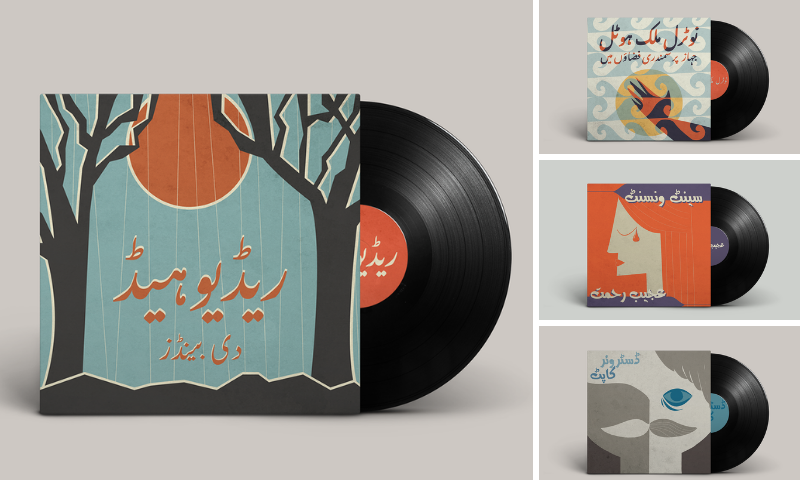 As a love letter to my past, I recreated iconic vinyl album covers in Urdu