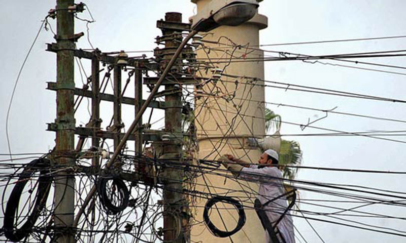 There were only eight houses where the residents were using electricity through legal connections, says Lesco spokesman.