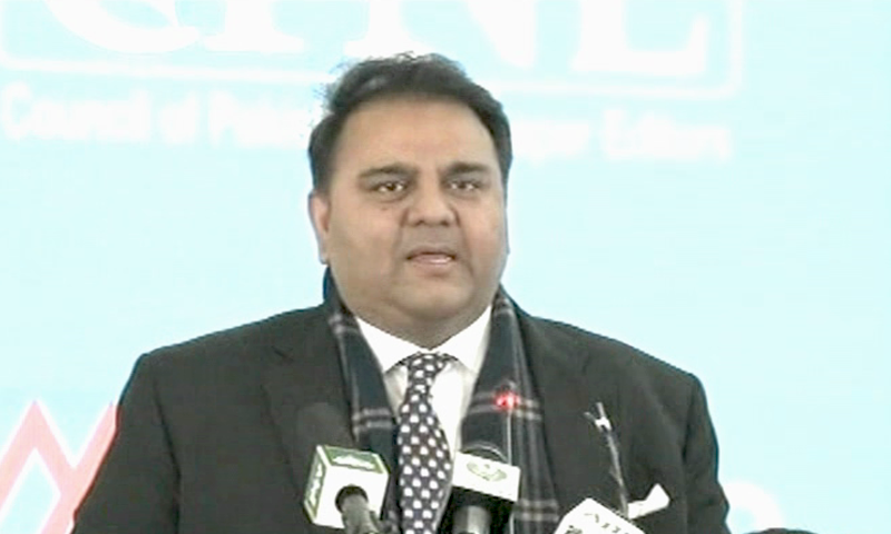 Information Minister Fawad Chaudhry addresses the ceremony.— DawnNewsTV