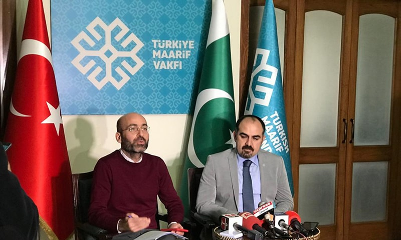 A press conference was held by Maarif Foundation's executive board member Mahmut Mustafa Özdil with  country director in Pakistan, Selahattin Batur, also present. — Photo by author