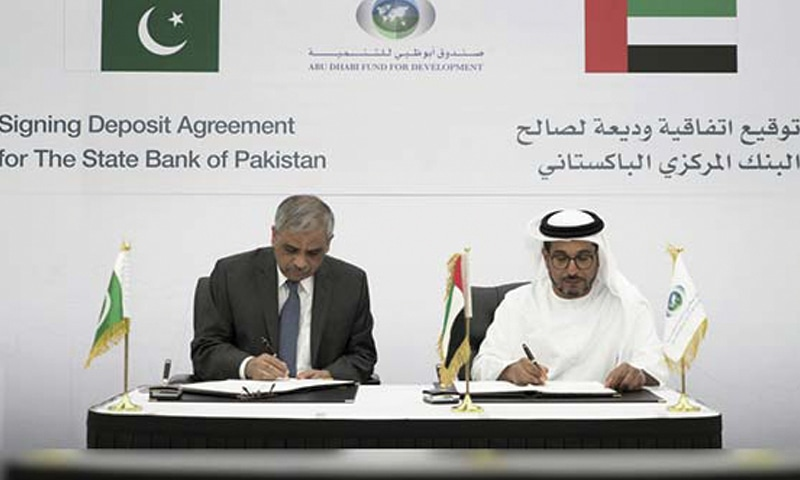 ABU DHABI: SBP Governor Tariq Bajwa and ADFD Director General Mohammed Saif Al Suwaidi are signing an agreement for $3bn deposit on Tuesday.