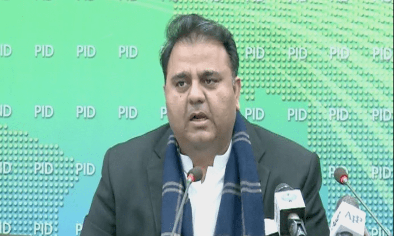 """This is absolutely an academic debate; why would govt question that debate?"" said Information Minister Fawad Chaudhry in response to Reema Omer's tweet. — File"