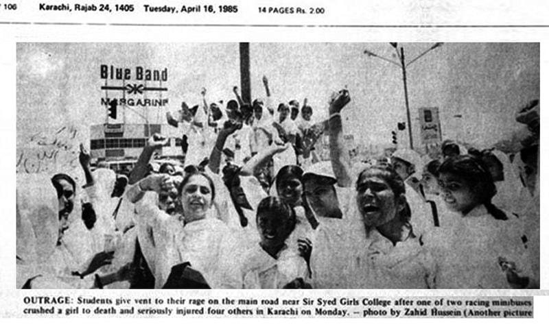 15 اپریل کے دن ناظم آباد چورنگی پر سرسید گرلز کالج کے سامنے ایک بدمست منی بس نے 2 بہنوں، نجمہ زیدی اور بشریٰ زیدی کو کچل دیا—ڈان اخبار