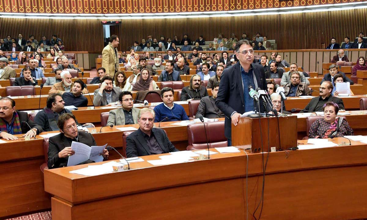Finance Minister Asad Umar delivers Finance Supplementary Bill 2019 in National Assembly. —APP