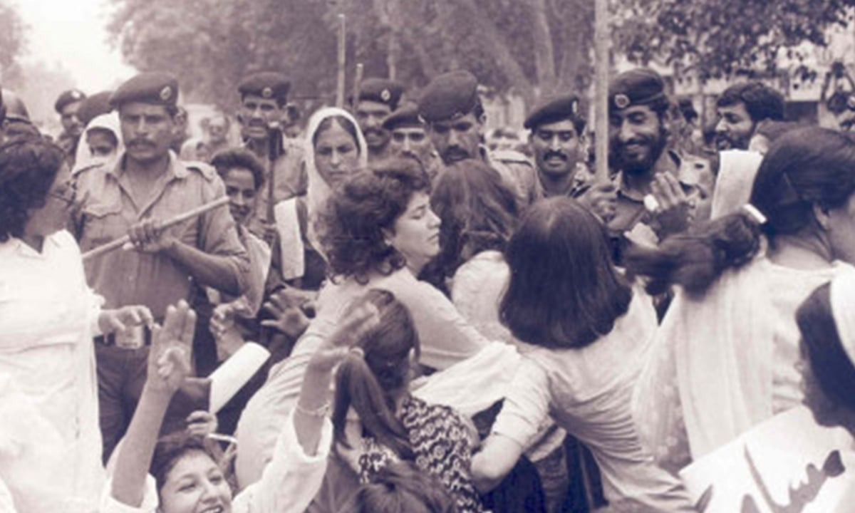 Women protesting the Law of Evidence in 1983 | Rahat Ali Dar