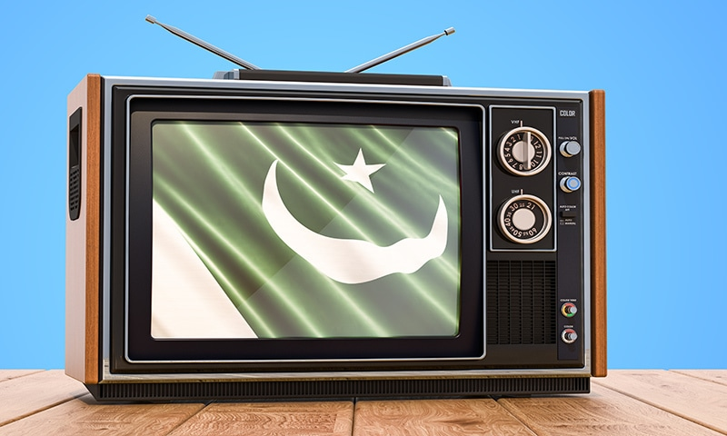 Television Viewership in Pakistan