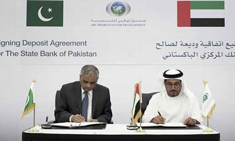 Amount received under an agreement signed by SBP Governor Tariq Bajwa and the director general of Abu Dhabi Fund for Development. —PID