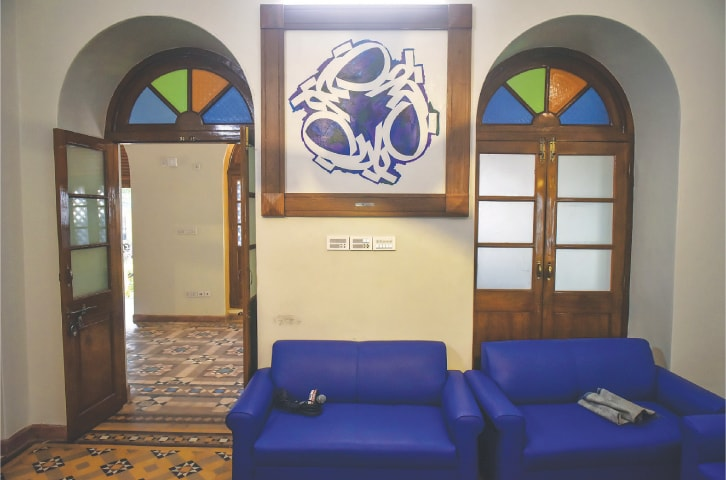 The redecorated conference hall | Fahim Siddiqi / White Star