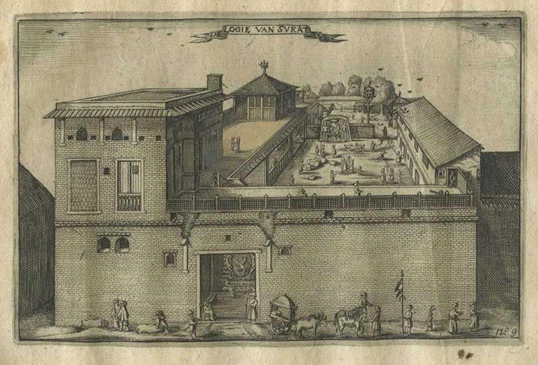 سورت، 1646