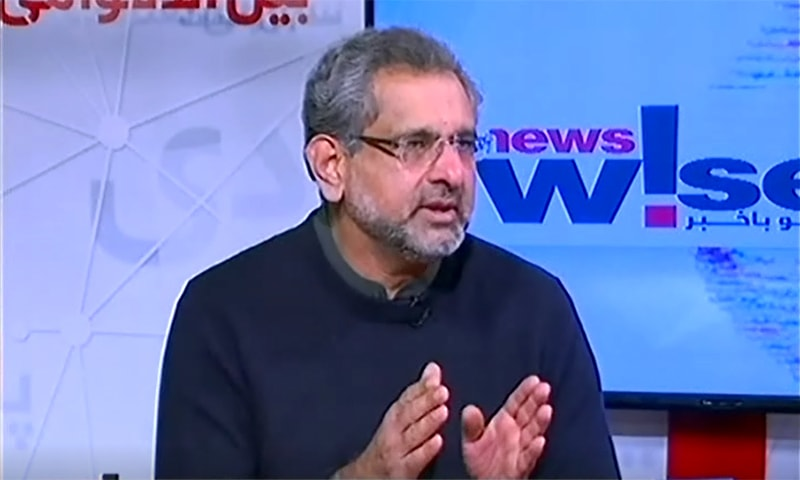Bill for south Punjab creation submitted with 'sincere intent', not for point-scoring: Abbasi