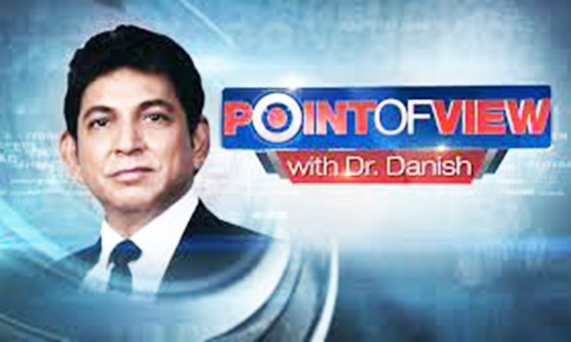 Dr Danish is banned for levelling false and unfounded allegations against senior officials of the OGDCL.— Photo courtesy of 24 News HD