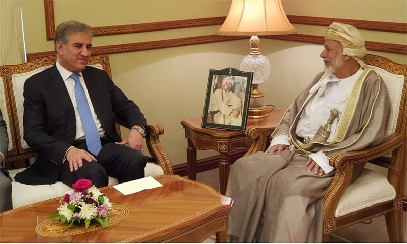 Foreign Minister Shah Mahmood Qureshi in a meeting with Oman's Foreign Minister Yusuf bin Alawi bin Abdullah. — Photo courtesy: Foreign Office Facebook page