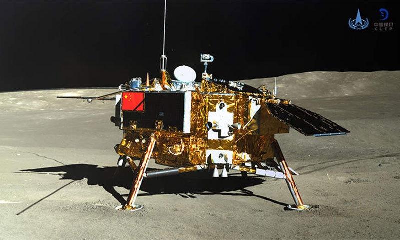 پہلی مرتبہ ایک خلائی مشن چاند کے اس حصے تک پہنچ گیا — فوٹو بشکریہ چائنا اسپیس ایڈمنسٹریشن