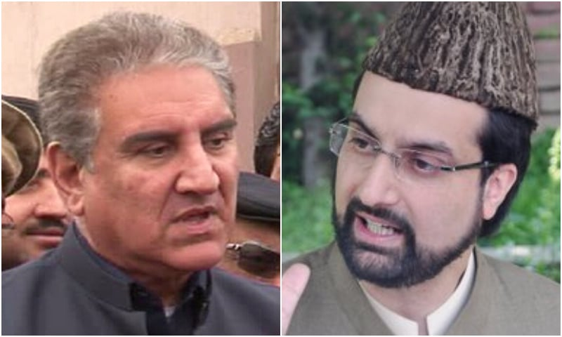 Pakistan protests summoning of high commissioner to Delhi over Qureshi-Mirwaiz phone call