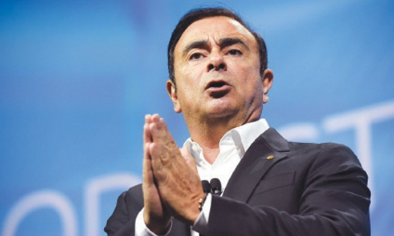 'Why am I being punished before being found guilty?': Carlos Ghosn on bail refusal