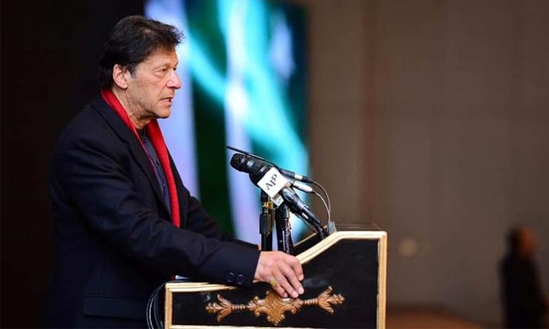 Prime Minister Imran Khan addresses a ceremony launching the Pakistan Banao Certificates. — Photo courtesy: Radio Pakistan