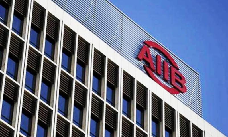 The logo of Asian Infrastructure Investment Bank (AIIB) is seen at its headquarter building in Beijing.— AFP/File