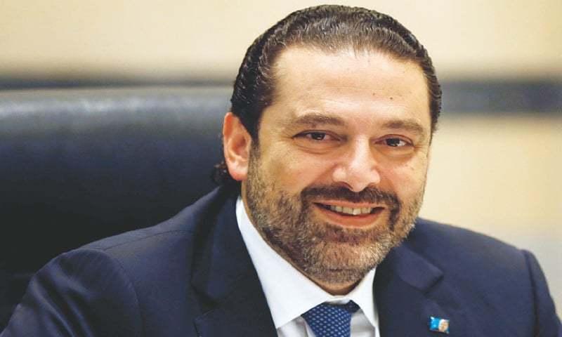 وزیراعظم سعد حریری کے مطابق ملک کی معیشت نئی حکومت کے لیے اصل چیلنج ہے — فائل فوٹو