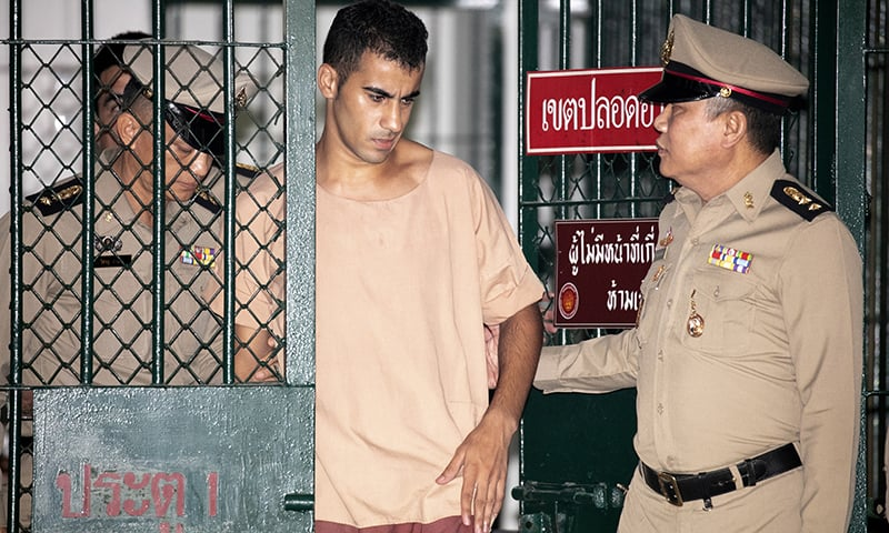 Bahraini Hakeem al-Araibi, centre, leaves the criminal court in Bangkok, Thailand. — AP