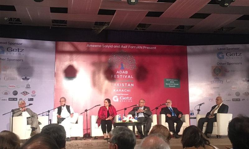 ادب فیسٹیول میں جاری سیشن کا منظر