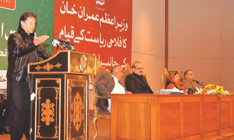 PM re-launches health scheme under new title