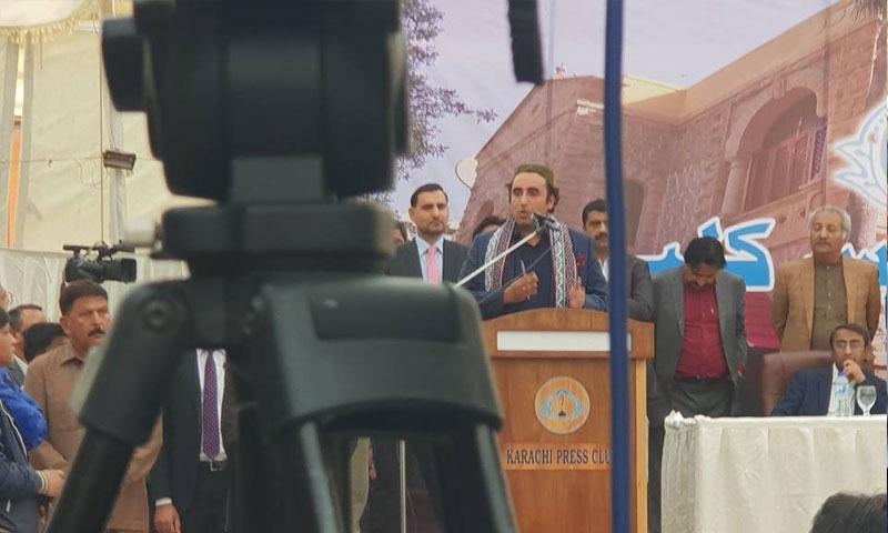 بلاول بھٹو میٹ دی پریس سے خطاب کررہے ہیں—تصویر: وقار محمد خان