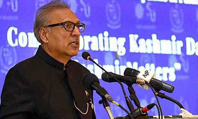 "President Dr Arif Alvi addressing the seminar ""Kashmir Matters"" to commemorate the Kashmir Solidarity Day at Aiwan-e-Saddar. — APP"